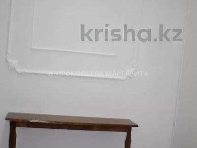 Салон красоты за 450 000 〒 в Алматы, Алмалинский р-н — фото 42