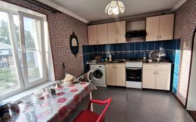 3-комнатный дом, 67 м², Мирный за 9.5 млн 〒 в Усть-Каменогорске
