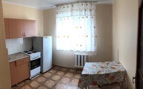 1-комнатная квартира, 32.7 м², 3/10 этаж помесячно, Ткачева 9 за 70 000 〒 в Павлодаре