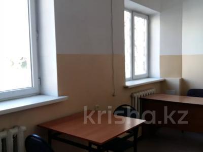 Офис площадью 19 м², Егизбаева 54Б — Розыбакиева за 80 000 〒 в Алматы, Бостандыкский р-н