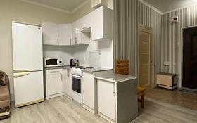 1-комнатная квартира, 32 м², 1/5 этаж посуточно, Дружбы народов 2/3 за 10 000 〒 в Усть-Каменогорске