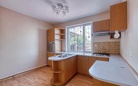 4-комнатный дом, 185 м², 8.6 сот., мкр Шугыла, Жалын 11 — Енбек за 40 млн 〒 в Алматы, Наурызбайский р-н