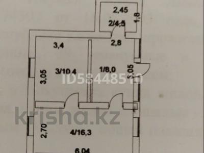 3-комнатный дом, 64.4 м², 15.2 сот., Тельмана 63 за 11 млн 〒 в Кабанбае Батыра — фото 8