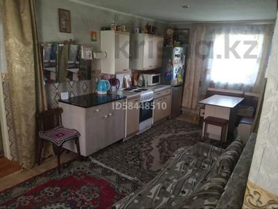 3-комнатный дом, 64.4 м², 15.2 сот., Тельмана 63 за 11 млн 〒 в Кабанбае Батыра — фото 4
