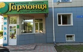 Офис площадью 160 м², Интернациональная улица 81 — Б.Баяна за 60 млн 〒 в Петропавловске
