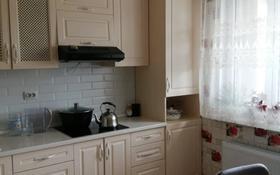 3-комнатная квартира, 90 м², 6/12 этаж, Саина 10/3 за ~ 38 млн 〒 в Алматы, Ауэзовский р-н