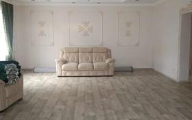 5-комнатный дом, 212 м², 9 сот., Сейдимбекова 63/1 за 30 млн 〒 в Караганде, Казыбек би р-н