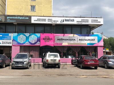 Здание, площадью 550 м², Ермекова 33 за 400 млн 〒 в Караганде, Казыбек би р-н — фото 2