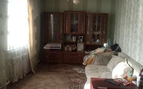 2-комнатный дом, 42.7 м², 5 сот., Полесская 4а за 10.6 млн 〒 в Алматы