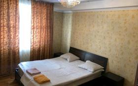 1-комнатная квартира, 35 м², 4/5 этаж посуточно, Назарбаева 55 — Макатаева за 6 000 〒 в Алматы