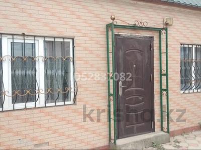 4-комнатный дом, 75 м², 7 сот., Егемен 22 за 12 млн 〒 в Кемертогане