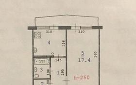 1-комнатная квартира, 34 м², 5/5 этаж, Санкебай Батыр 173 за 5.5 млн 〒 в Актобе