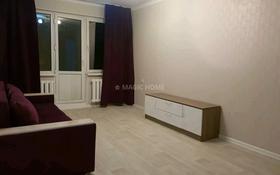 2-комнатная квартира, 46 м², 4/4 этаж, мкр №9 за 14.5 млн 〒 в Алматы, Ауэзовский р-н