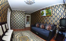 3-комнатная квартира, 51.8 м², 2/5 этаж, Карбышева за 11.3 млн 〒 в Уральске