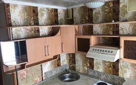 1-комнатная квартира, 29 м², 5/5 этаж, Горняков 19 за 4.3 млн 〒 в Экибастузе