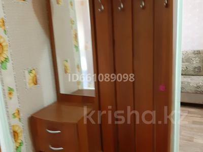 1-комнатная квартира, 32.7 м², 3/5 этаж, 7 мкр за 8 млн 〒 в Костанае — фото 8