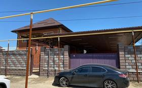 5-комнатный дом, 260 м², 8 сот., мкр Рахат, Мкр Рахат — Нуржауган за 55 млн 〒 в Алматы, Алатауский р-н