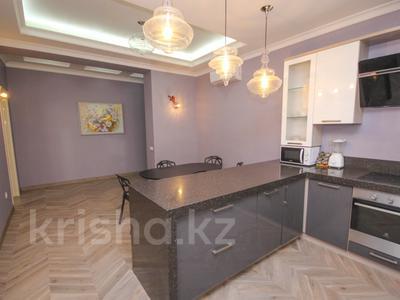 3-комнатная квартира, 136 м², 11/21 этаж, Аль-Фараби 21\7 за 88 млн 〒 в Алматы, Бостандыкский р-н — фото 14