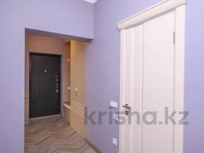 3-комнатная квартира, 136 м², 11/21 этаж, Аль-Фараби 21\7 за 88 млн 〒 в Алматы, Бостандыкский р-н — фото 15