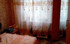 2-комнатная квартира, 44 м², 2/5 этаж, мкр Тастак-1 — Толе Би за 19.5 млн 〒 в Алматы, Ауэзовский р-н