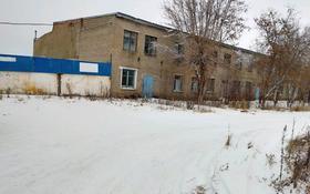 Промбаза 1.55 га, Транспортная улица 4 за 250 млн 〒 в Павлодаре