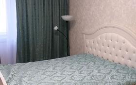 1-комнатная квартира, 33 м², 1/5 этаж посуточно, мкр Кадыра Мырза-Али, Академика Асана Тайманова 127 — Нурсултана Назарбаева за 7 000 〒 в Уральске, мкр Кадыра Мырза-Али