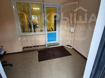 Помещение площадью 60 м², Куйши Дина 40к1 за 18 млн 〒 в Нур-Султане (Астана), Алматы р-н — фото 9