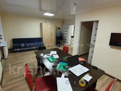 Помещение площадью 60 м², Куйши Дина 40к1 за 18 млн 〒 в Нур-Султане (Астана), Алматы р-н — фото 7