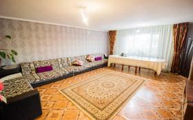 3-комнатный дом, 110 м², 10 сот., Ескельды би 13 за 16 млн 〒 в Талдыкоргане