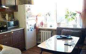 2-комнатная квартира, 80 м², 4/5 этаж, Кирпичная 8г за 26 млн 〒 в Караганде, Казыбек би р-н