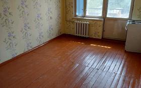 1-комнатная квартира, 32 м² помесячно, 2 мкр 7 за 40 000 〒 в Капчагае