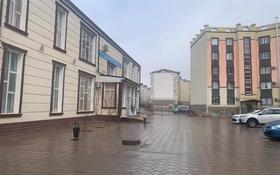 Здание, 32Б мкр 15 площадью 1018 м² за 2 300 〒 в Актау, 32Б мкр