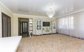4-комнатная квартира, 122 м², 5/14 этаж, Мәңгілік Ел 19 за 47 млн 〒 в Нур-Султане (Астана), Есиль р-н