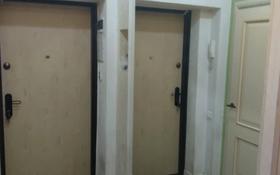 4-комнатная квартира, 97.3 м², 3/3 этаж помесячно, Тулебаева 91 за 290 000 〒 в Алматы, Медеуский р-н