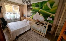 4-комнатная квартира, 85 м², 7/9 этаж, 11-й микрорайон, ул. Уалиханова 227А — ул. Сайрамский за 27 млн 〒 в Шымкенте, Енбекшинский р-н