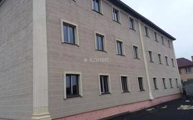 Здание, площадью 1200 м², Республики за 100 млн 〒 в Косшы