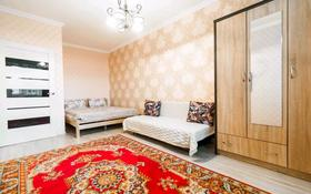1-комнатная квартира, 45 м², 4/8 этаж посуточно, Кабанбай батыра 46 — Керей жанибек хандар за 7 000 〒 в Нур-Султане (Астана), Есиль р-н