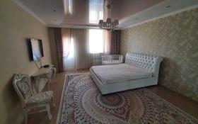 5-комнатная квартира, 187.5 м², 9/10 этаж, 29-й мкр 220 за 38 млн 〒 в Актау, 29-й мкр