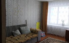 2-комнатная квартира, 45 м², 1/5 этаж, 2 10 за 4.7 млн 〒 в Лисаковске