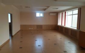 Офис площадью 95 м², 3 мкр 25 за 130 000 〒 в Талдыкоргане