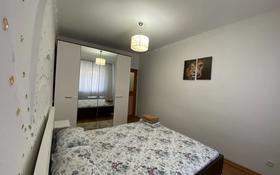2-комнатная квартира, 64 м², 3/12 этаж посуточно, Авангард-2, Курмангазы 1А за 12 000 〒 в Атырау, Авангард-2