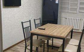 3-комнатная квартира, 85.3 м², 1/5 этаж, Каратал за 30 млн 〒 в Талдыкоргане