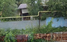 Участок 6 соток, ПКСТ «Акбота» — Кыргаулды за 10 млн 〒 в Кыргауылдах