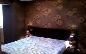 1-комнатная квартира, 45 м² посуточно, Набережная Славского за 8 000 〒 в Усть-Каменогорске