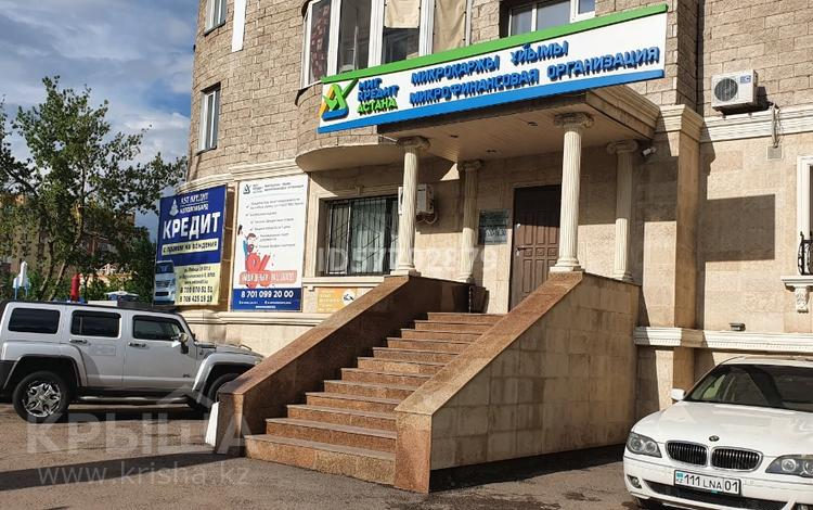 Офис площадью 129 м², Победа 28 — А. Жангельдина за 126 млн 〒 в Нур-Султане (Астана), Сарыарка р-н