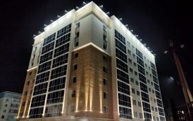 2-комнатная квартира, 62 м², 7/9 этаж, Карбышева 43\3 за 19.5 млн 〒 в Костанае
