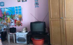 1 комната, 5 м², 30 гвардейской дивизий 28 за 32 000 〒 в Усть-Каменогорске