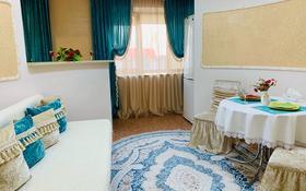 2-комнатная квартира, 42 м², 2/4 этаж посуточно, Естая 39 — Ак. Сатпаева за 9 000 〒 в Павлодаре