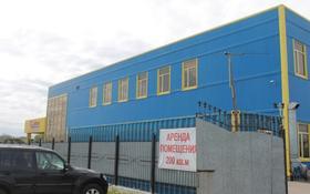 Промбаза 80 соток, Мкр Аль-Фараби 2 — Александра Пушкина за 550 млн 〒 в Нур-Султане (Астана)