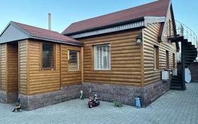 4-комнатный дом, 120 м², 8 сот., улица Мартеновская 11 «А» за 32 млн 〒 в Темиртау